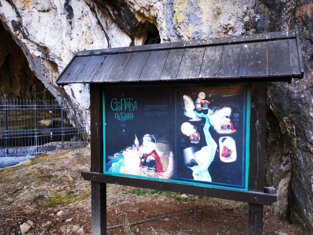 Stopića Höhle Serbia