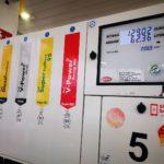 Strom, Gas, Lebensmittel und Spritpreise explodieren - Inflation steigt enorm